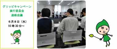 http://www.midorimachi.jp/blog/%E3%83%96%E3%83%AA%E3%82%B0%E3%83%AD_01.jpg