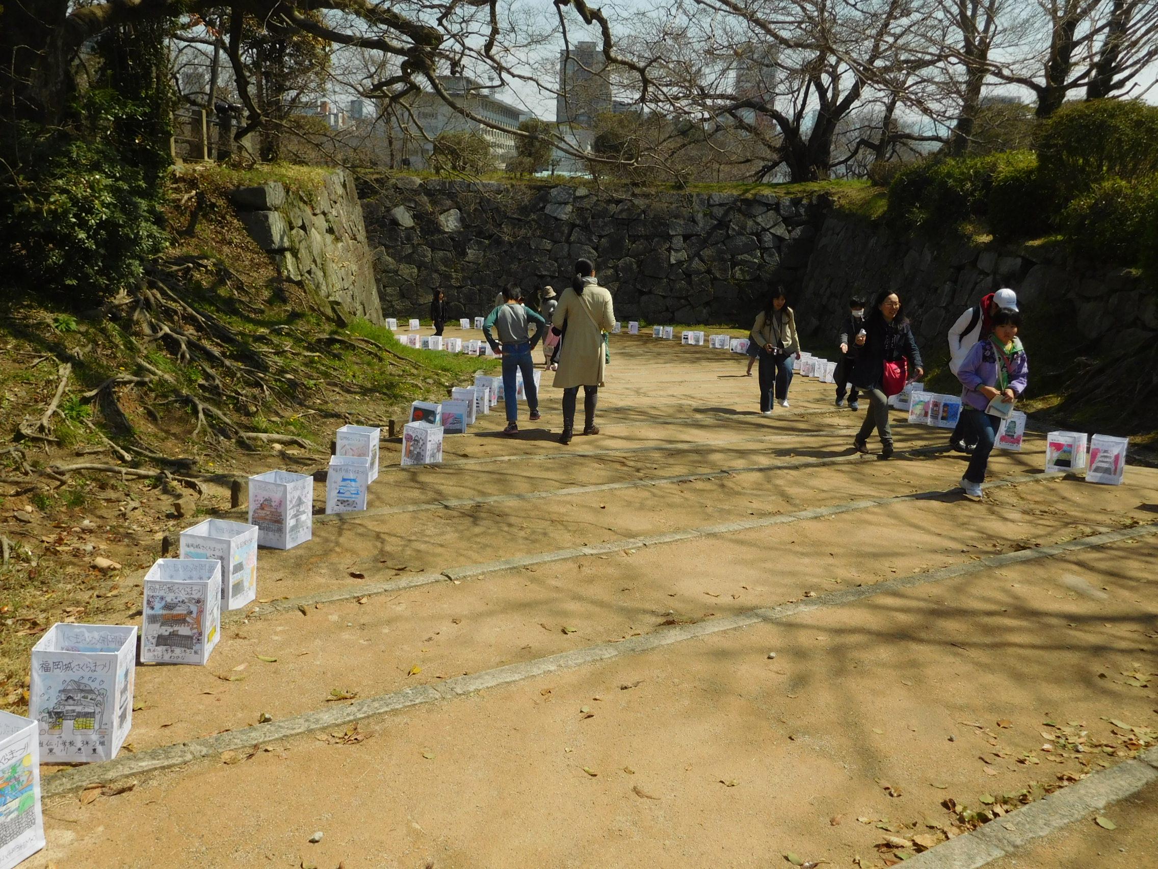 http://www.midorimachi.jp/blog/DSCN3727.JPG