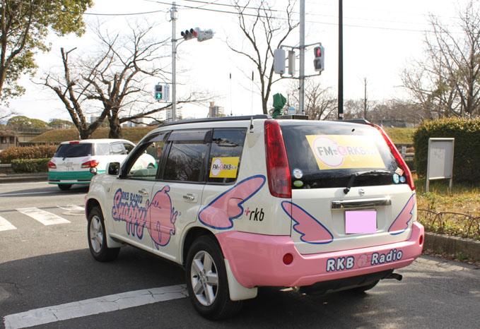 http://www.midorimachi.jp/blog/IMG_1903%E3%82%B9%E3%83%8A%E3%83%83%E3%83%94%E3%83%BC%E3%82%AB%E3%83%BCs.jpg