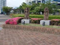 緑地環境課0606その2.JPG