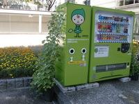 警固公園アサガオ 006.jpg