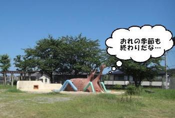 高美台南-blog用.JPG