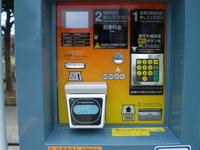 貝塚P電子マネー.jpg