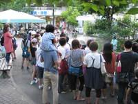 8.4動植物園灯明 030.jpg