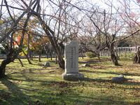御鷹屋敷跡の石碑.jpg