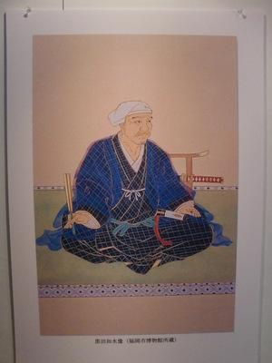 官兵衛と福岡 (49).JPG