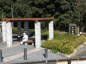 公園入口.JPG