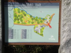 公園全体案内図.JPG