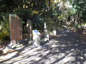 園路と石碑.JPG