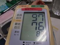 167.JPGのサムネール画像のサムネール画像