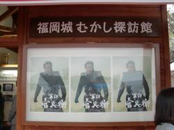 ドラマ館 (2).JPG