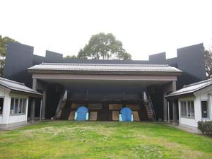 弓道場⑤.JPG