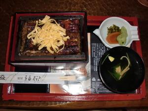 yanagawa 015.JPG