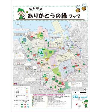 中央区マップ.jpg