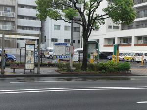 修猷館前バス停.JPG
