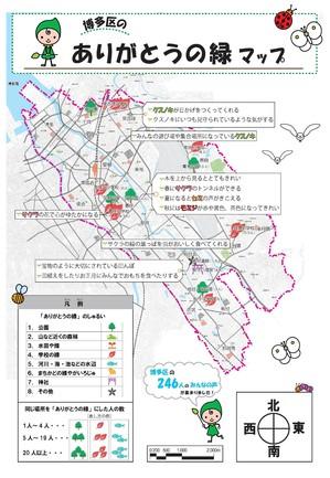 博多区マップ.jpg