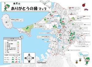 東区マップ.jpg