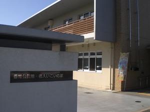 7香椎公民館.JPG