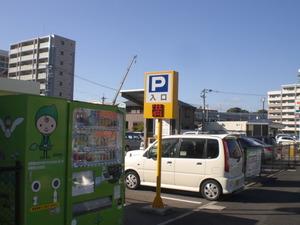 9駐車場入口.JPG
