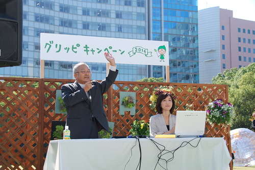 「ありがとうの緑」2014フォーラム.JPG