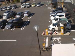 14 香椎駐車場全景.JPG
