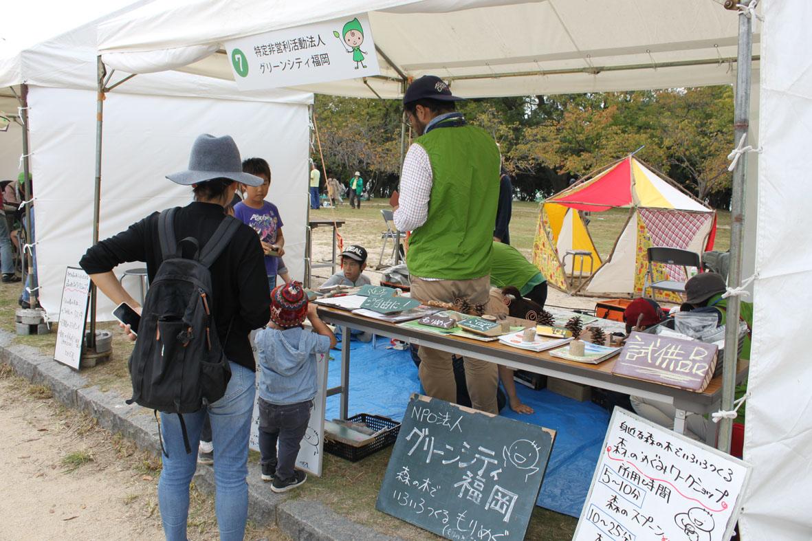 http://www.midorimachi.jp/blog/kgreencity1-h29.jpg