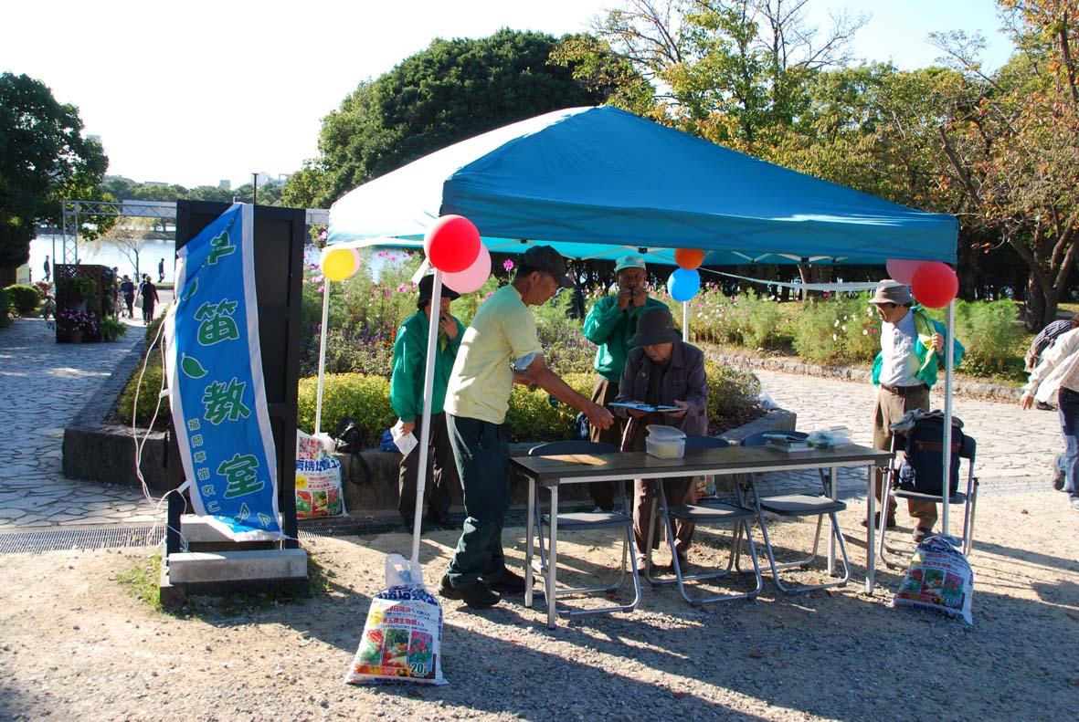http://www.midorimachi.jp/blog/kkyarabantai3.jpg
