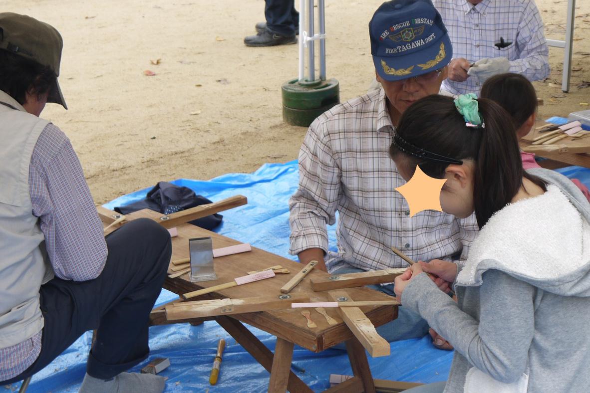http://www.midorimachi.jp/blog/sP1110391.jpg